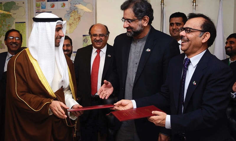 Kuwaiti firm to explore oil, gas in Paharpur