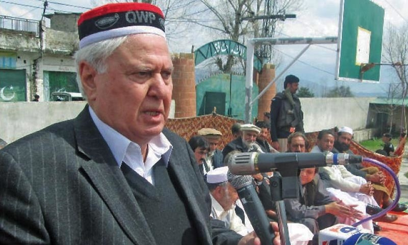 The notices were issued after party chairman Aftab Ahmad Khan Sherpao. — Dawn/file