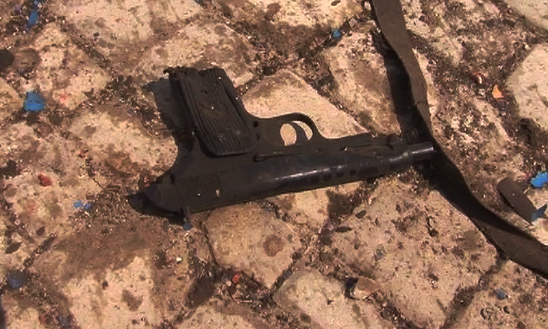 A weapon found at the site of the attack