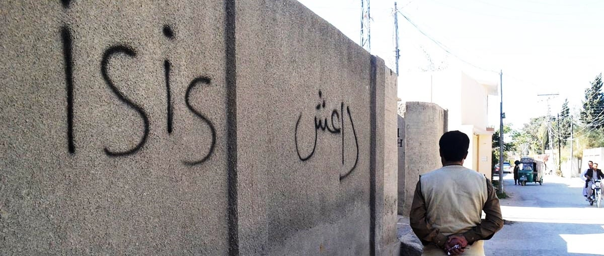 Walk chalking in favour of ISIS has appeared in different parts of Pakistan - ONLINE/FILE