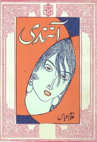 Aanandi by Ghulam Abbas