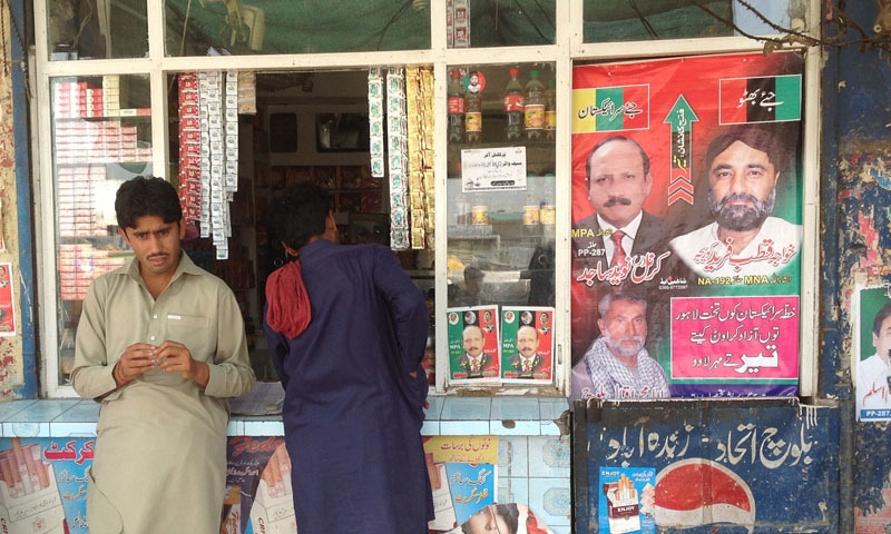 A PPP poster supporting Seraikistan is placed outside a shop in Jalalpur. Photo: Dawn.com
