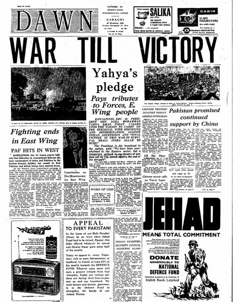 The front page of Dawn newspaper on December 17, 1971, declaring the end of the war.