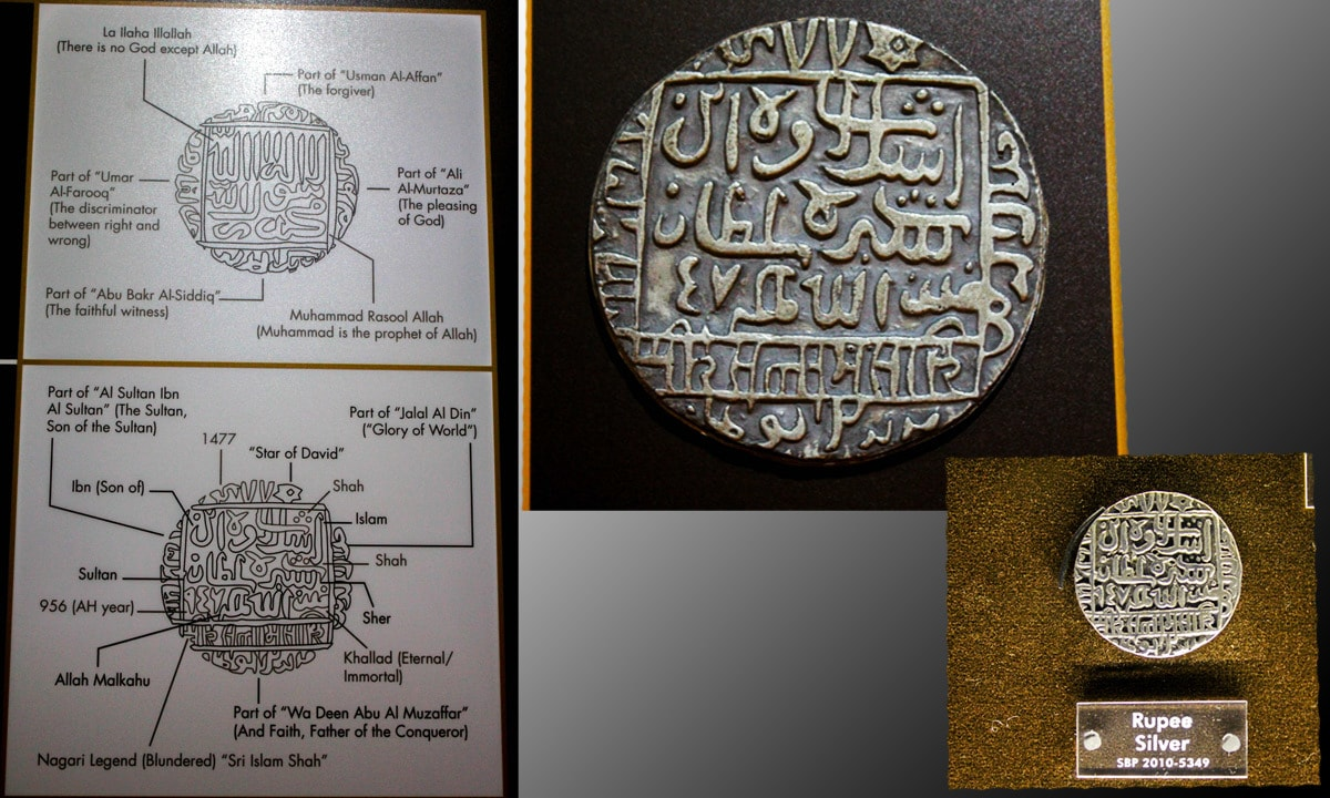 Coins issued by Sher Shah Suri bearing the Star of David.— Muhammad Umar