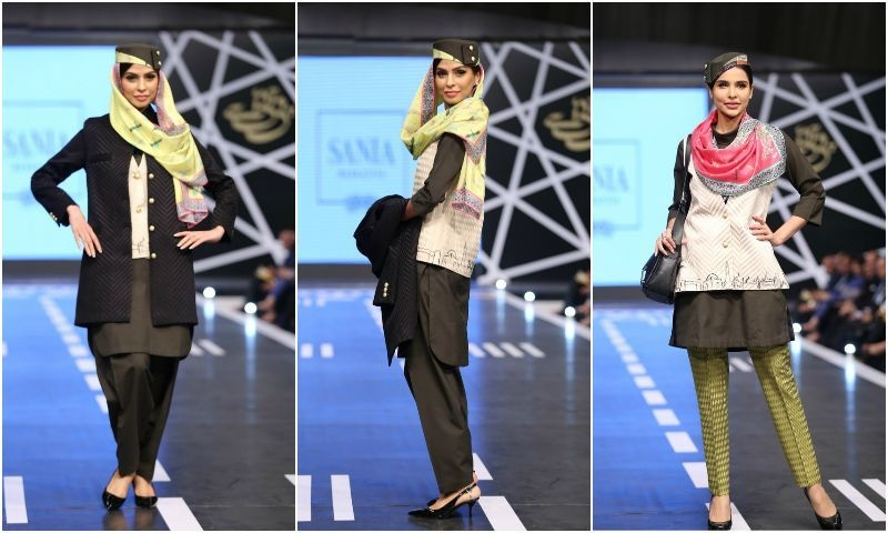 5507d4ac10ee1?r1761429791 - PIA gets a fashionable makeover