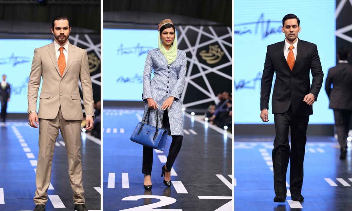 Designer: Amir Adnan.