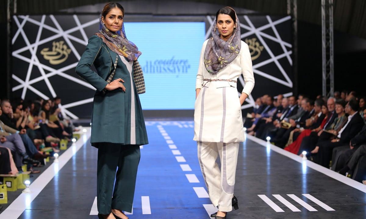 Designer: Fahd Hussayn