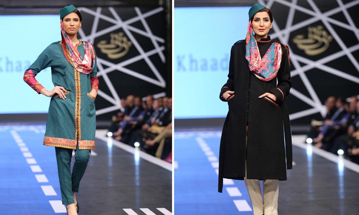 Designer: Khaadi