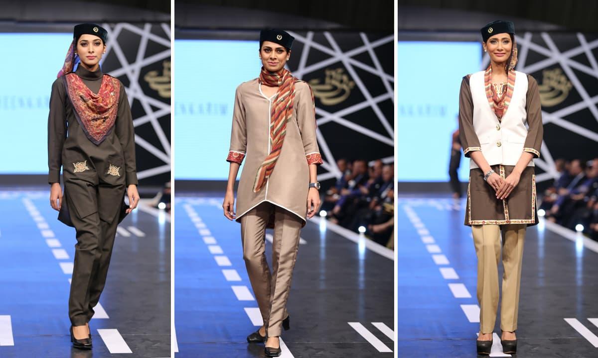 Designer: Nomi Ansari