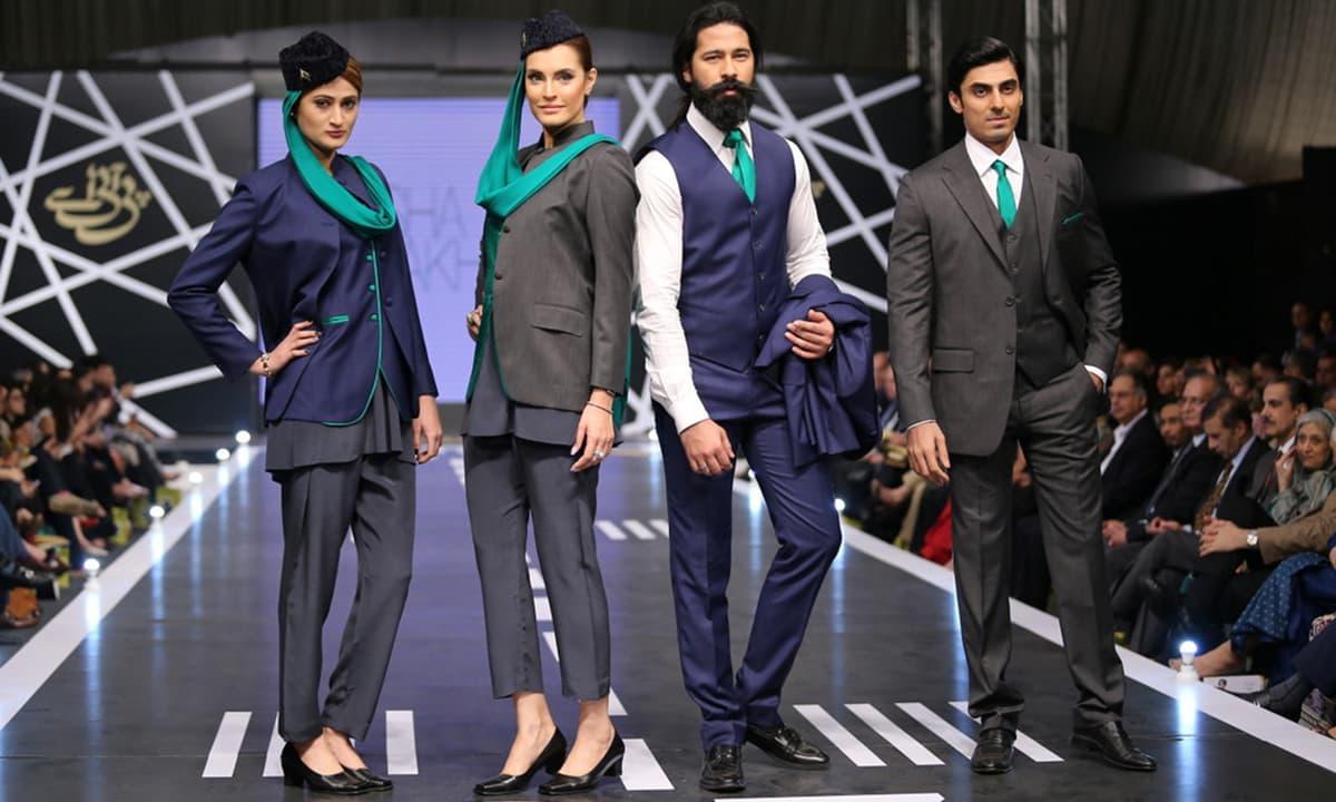 Designer: Misha Lakhani