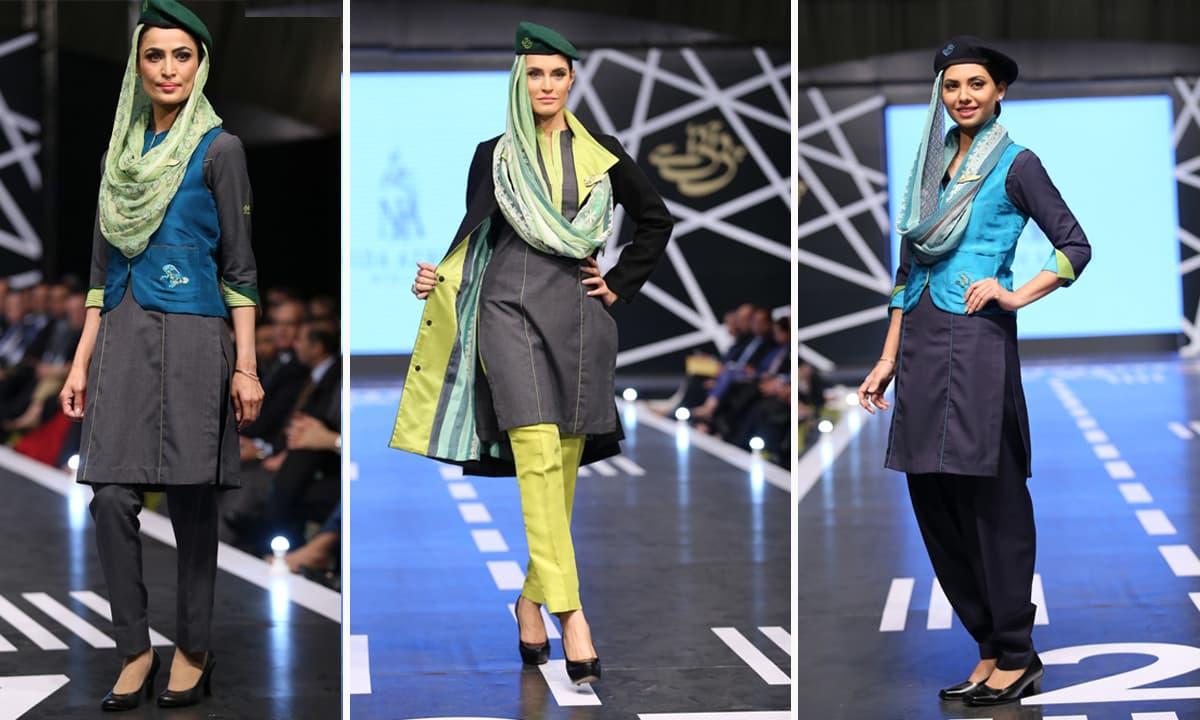 Designer: Nida Azwer