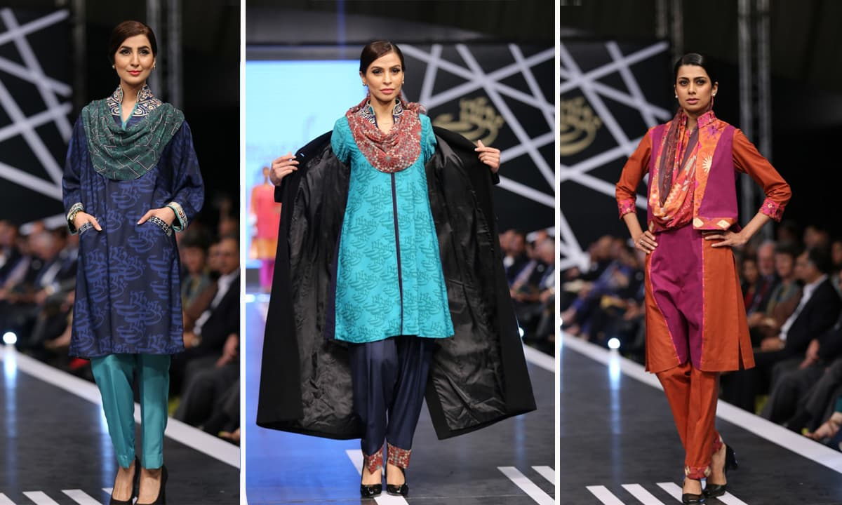 Designer: Shamaeel Ansari and Sonya Batla.
