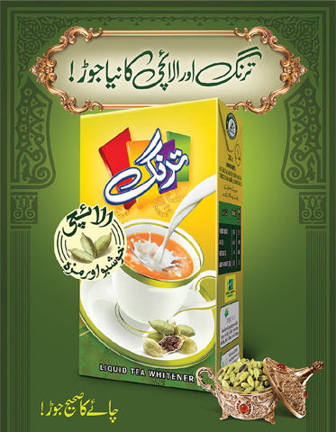 tea industry in pakistan For instance, in the last seven months, the vietnamese tea industry's exports to  pakistan, which is the vietnam's biggest tea importer with a.