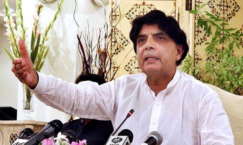 Nisar said the Sindh govt turned down his proposal to conduct a DNA test of Shafqat Hussain to determine his age. —APP/File