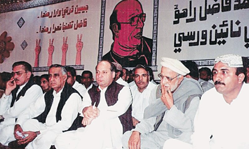 Nawaz Sharif, Ghous Ali Shah and Ismail Rahoo present at Fazil Rahoo's death anniversary in Latif Rahoo, on May 2, 2010