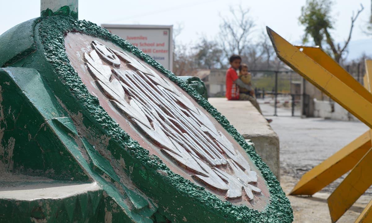 مچھ جیل کے باہر کا منظر— محمد خان ہمدرد
