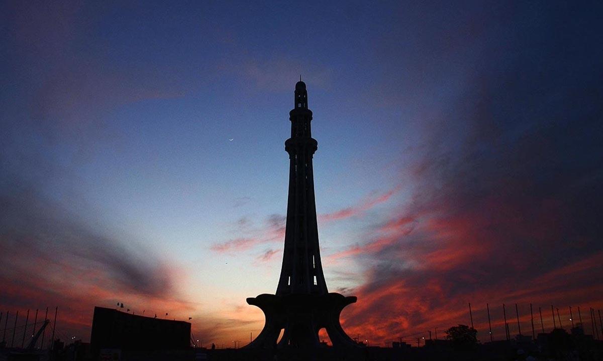 A view of  Minar-i-Pakistan. — Online