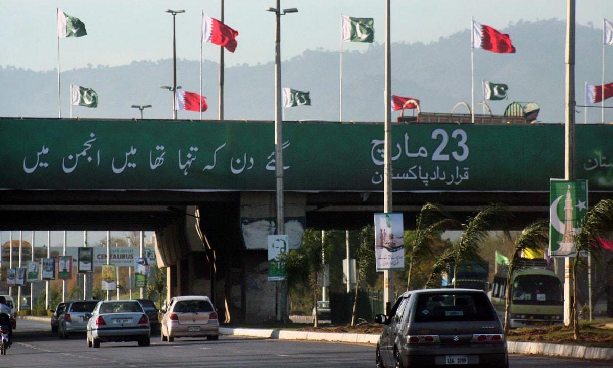 National flag of Qatar and Pakistan seen hoisted at Faizabad flyover ahead of visit of the Emir of Qatar, Sheikh Tamim Bin Hamad Al-Thani.— Online