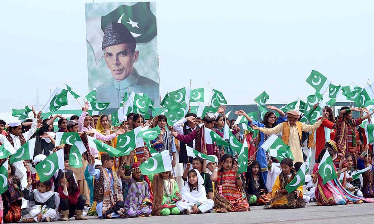 23rd March tableau at the new parade venue near Islamabad's  Shakarparian area. — APP