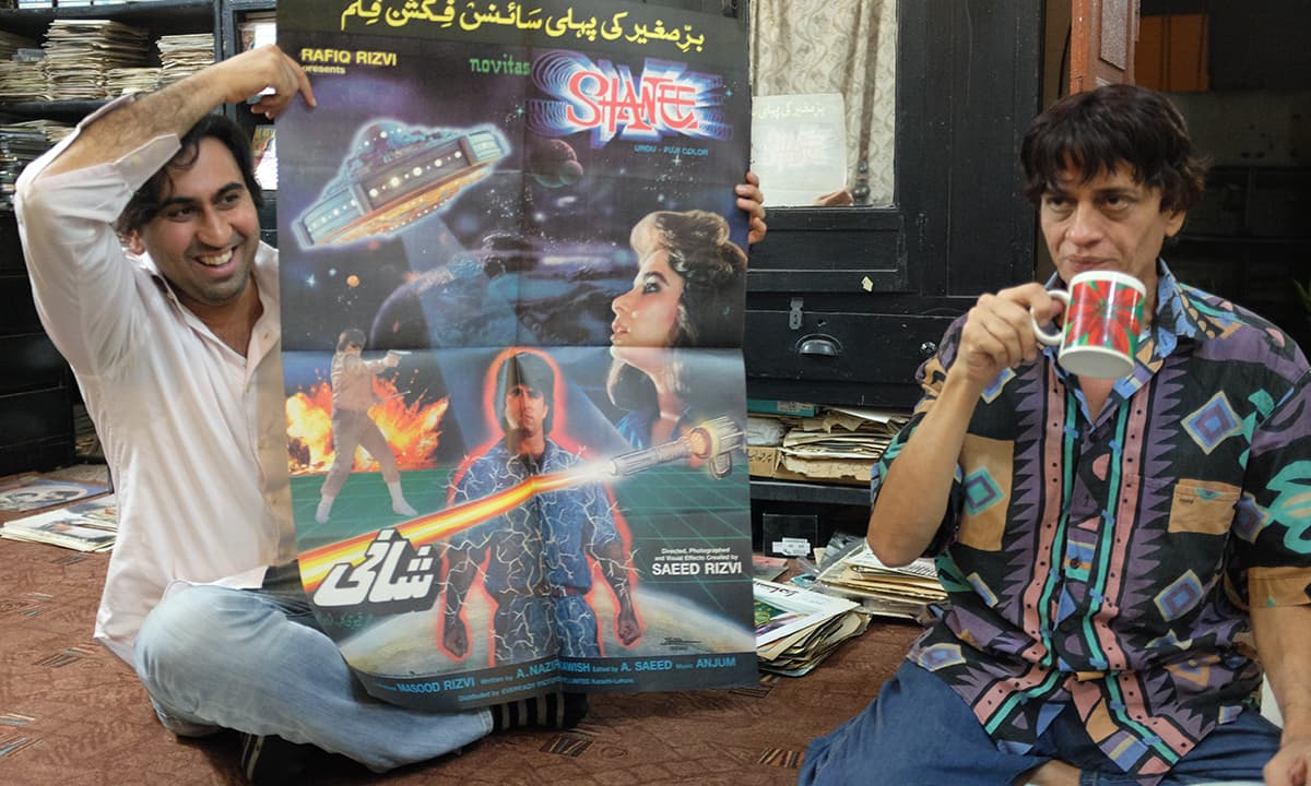 Poster of the blockbuster first Pakistani sci-fi movie Shanee