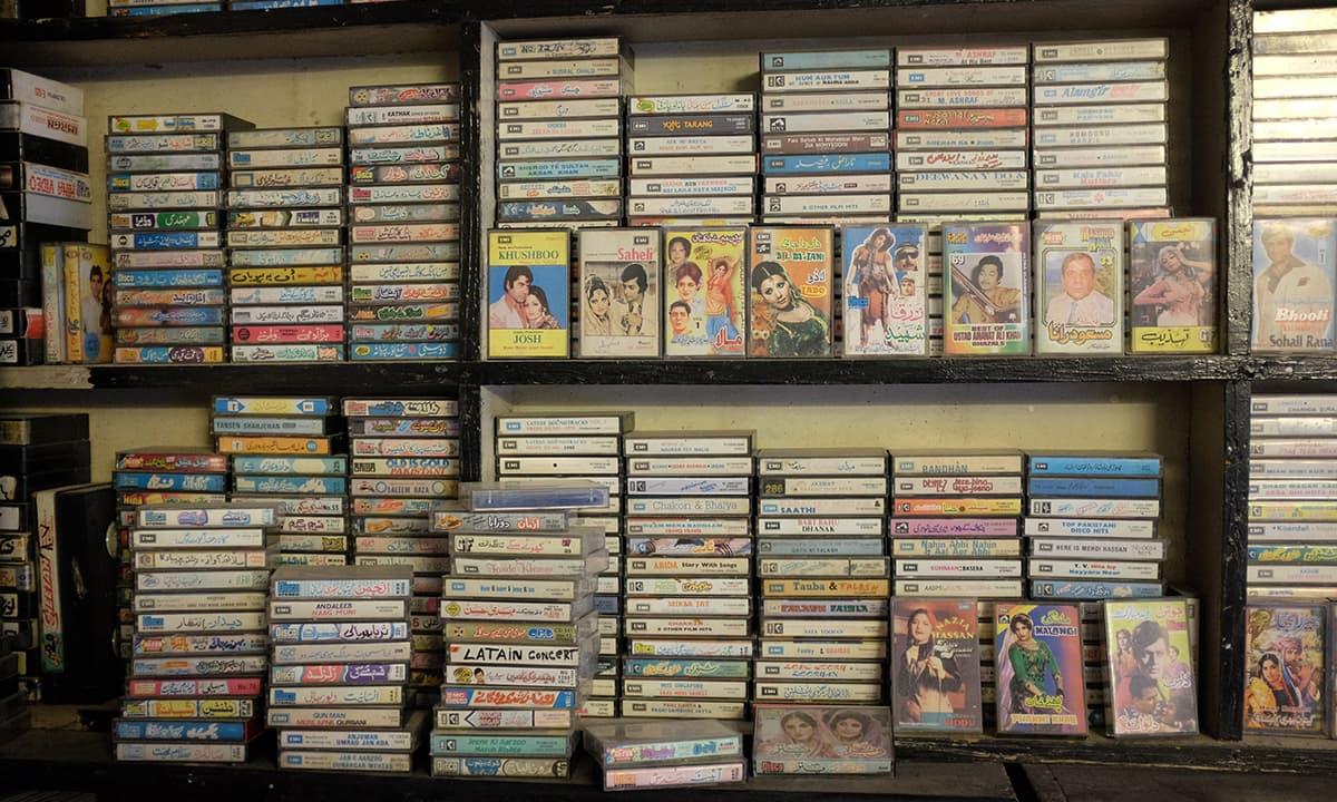 Audio Cassette Collection