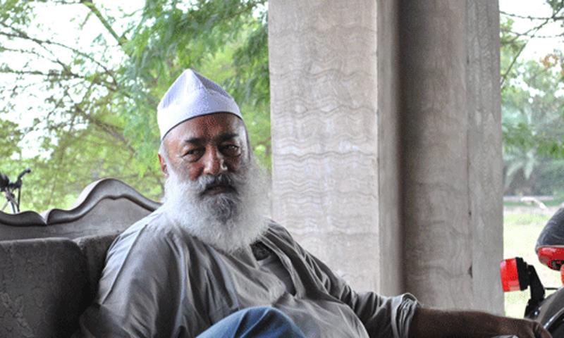 Mian Abdul Haq alias Mian Mithu