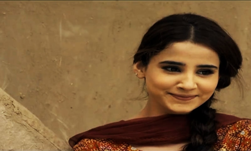 Humaira in a scene from 'Sadqay Tumhare'