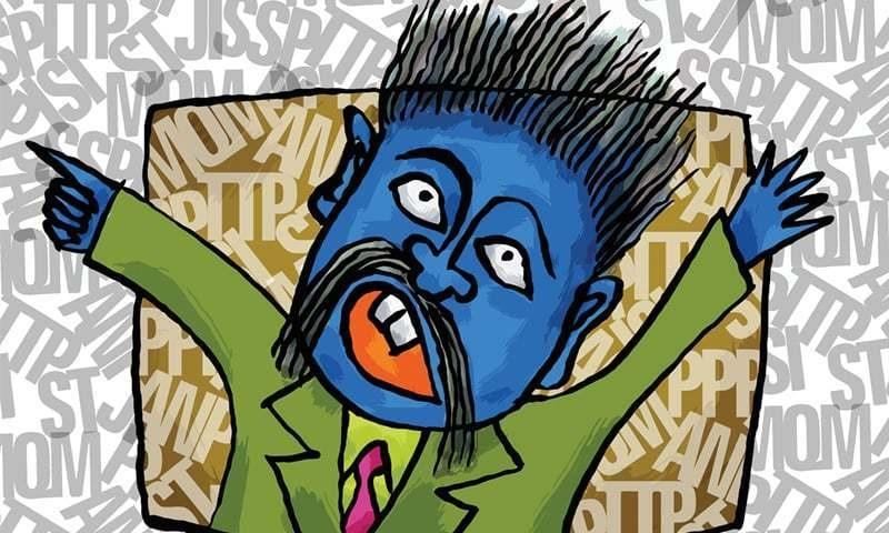 Image result for babbling man illustration