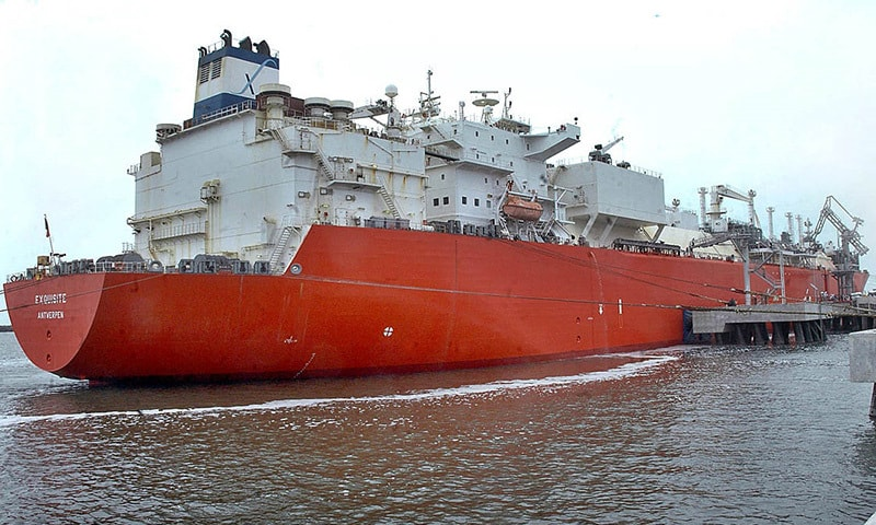 The agreement has laid down no uniform price for LNG consignments to be shipped from Qatar to Pakistan. -APP