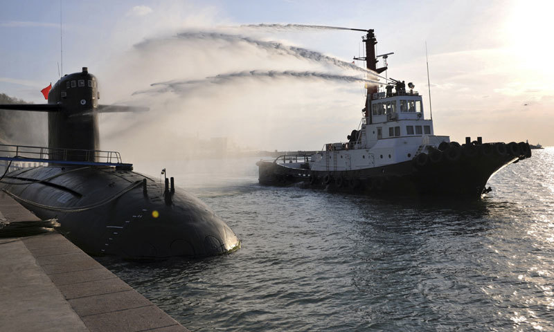 This photo shows a Chinese navy submarine. — AP/File