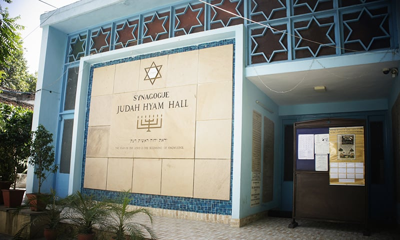 Entrance to the Judah Hyam Synagogue in Delhi. —Senia L/Creative Commons