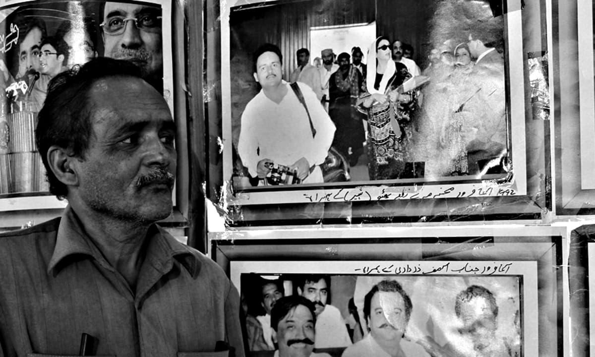 آغا فیروزبھٹو خاندان کے ذاتی فوٹو گرافر تھے