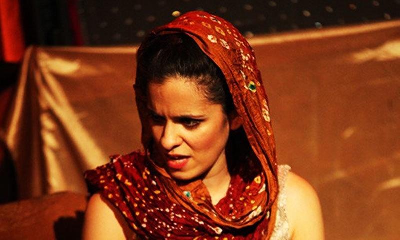 Nadia Manzoor.— Photo courtesy: The Guardian