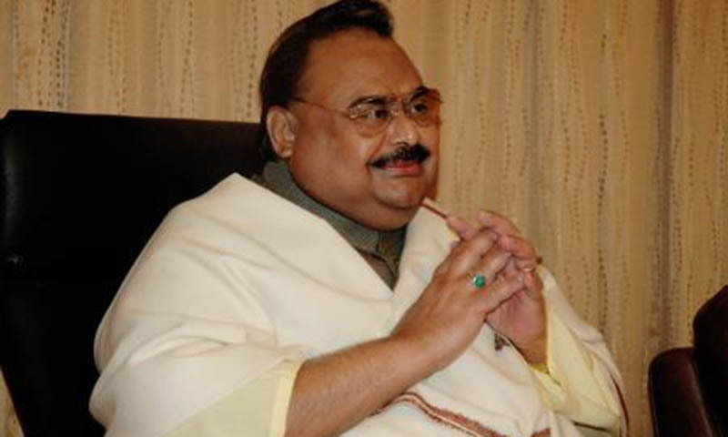 Altaf congratulated in advance the PTI chairman for his party's public meeting to be held in Azizabad on April 19. — Photo courtesy of MQM website