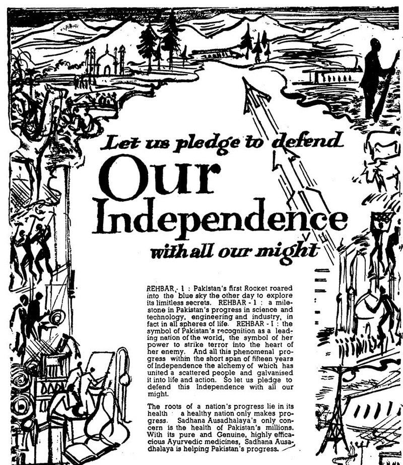 Moving forward: An ad that heavily alludes to the Ayub regime's emphasis on progress through industrialisation and science.