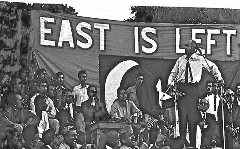 The populist rises: ZA Bhutto speaking at a Pakistan People's Party (PPP) and NSF rally at Karachi's Nishtar Park during the 1970 election. (Picture: Sohail L. Lari).