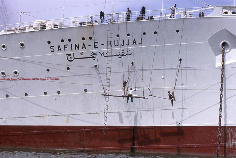 Repair work being undertaken on Safina-e-Hujjaj in 1972. The Hujjaj was a massive cruise-liner that was custom-built to take Pakistani pilgrims to Saudi Arabia to perform the annual Muslim pilgrimage, Haj.