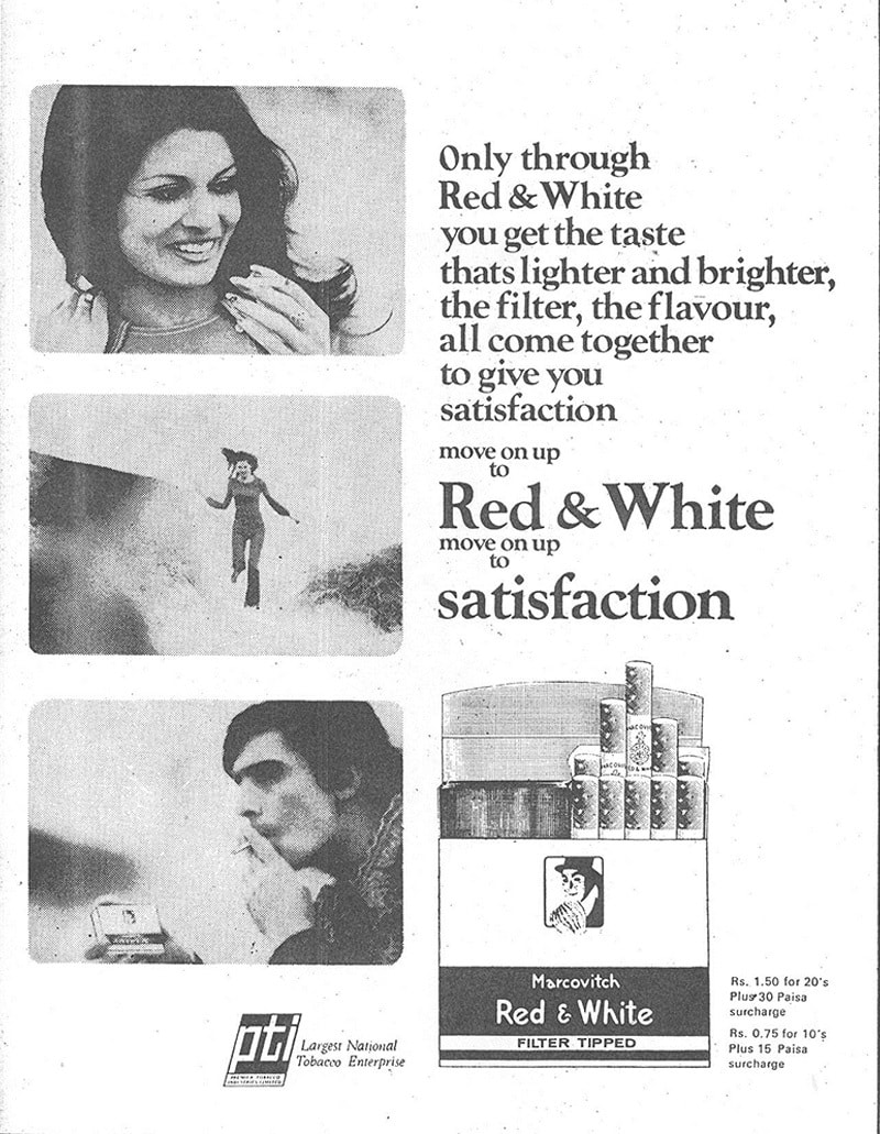 A 1975 press ad of the then famous Pakistan cigarette brand, Red & White.
