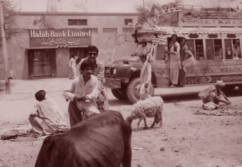 A bank in the middle of a small village in the Punjab (1980).