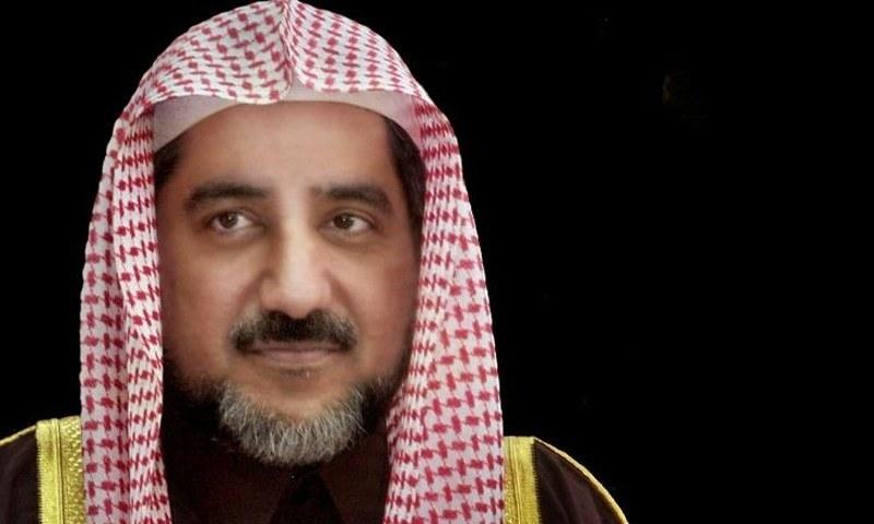 Saudi Arabia Minister for Religious Affairs Sheikh Saleh bin Abdul Aziz.- File Photo