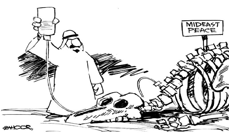 cartoon  13 april  2015 - newspaper