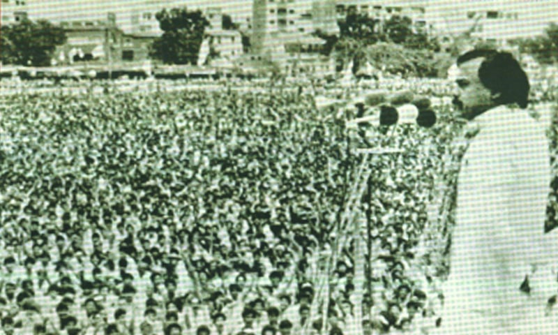 Altaf Hussain addresses a crowd at MQM's first convention at Nishtar Park, Karachi, August 1986 — Courtesy Pictoral Biography of Altaf Hussain