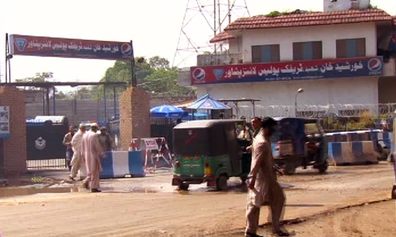 Peshwar's Traffic Police Headquarters behind which Jinnah Park is situated. — Photo by author