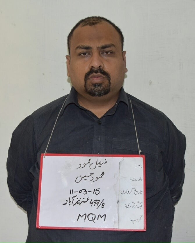 Faisal Mota was sentenced to death by an anti-terrorism court in absentia on March 1 2014.