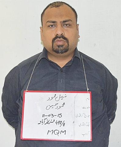 Faisal Mehmood alias Mota
