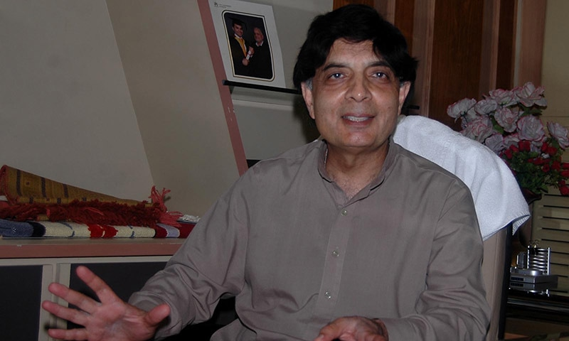 Federal Minister for Interior, Chaudhry Nisar Ali Khan asked the MQM to shun double standards and made it clear that the government did not see this investigation as a political matter. — INP
