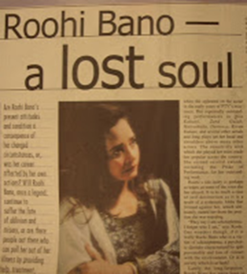 Angels of the fall blogs dawn com for Roohi bano husband