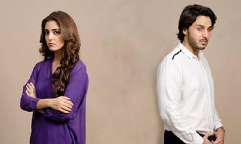 Maya Ali plays the headstrong Saman