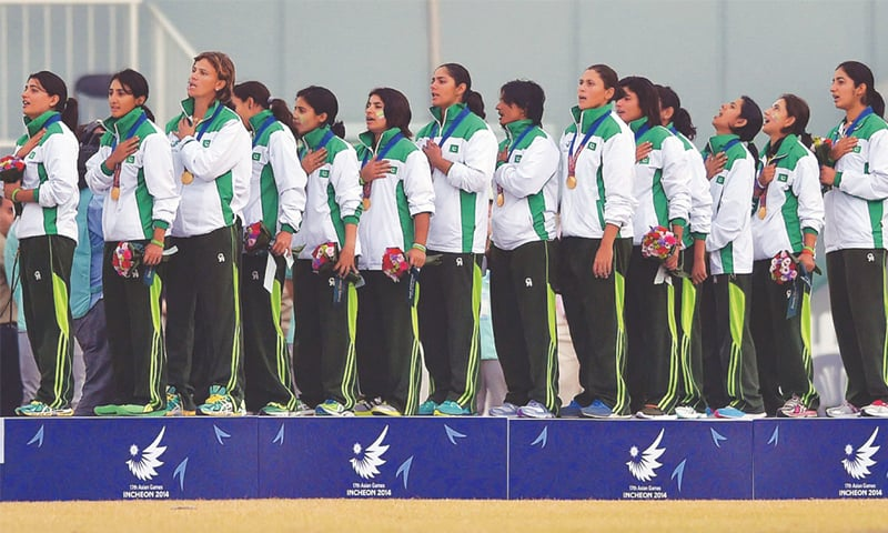 Pakistan's women cricket team