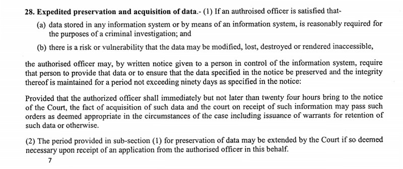 the data protection act essay Essay about data protection act 1998 and biometric data 31 summarise the main points of legislation and procedures covering confidentiality, data protection and the.